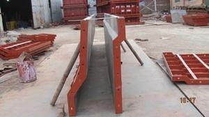 防撞栏模板